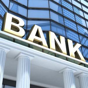 Банки Касумкента